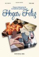 Eliahu Kitov: Hogar Feliz