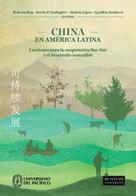 Rebecca Ray: China en América Latina