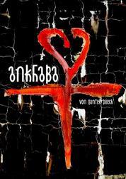 Ankhaba - Aufstieg und Zerfall der Untoten und ein menschliches Ende