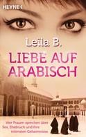 Leïla B.: Liebe auf Arabisch ★★★