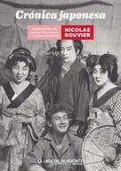 Nicolas Bouvier: Crónica japonesa