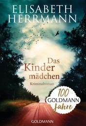 Das Kindermädchen - Joachim Vernau 1 - Kriminalroman